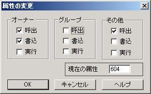 WS000041.JPG