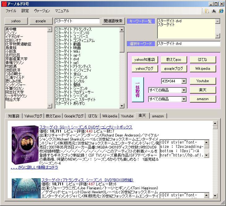 WS000089.JPG