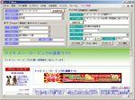 イージーアップ管理画面1